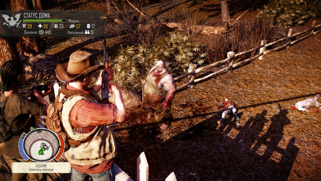 StateOfDecay 2013-10-17 20-38-52-45