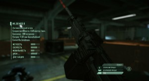 crysis2_screen10