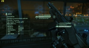 crysis2_screen16