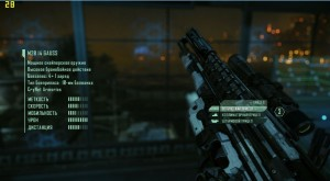 crysis2_screen17