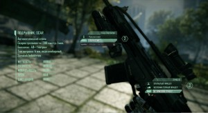 crysis2_screen3