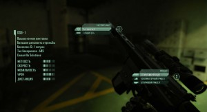 crysis2_screen41