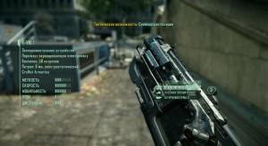crysis2_screen46