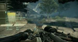 crysis2_screen6