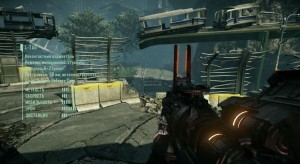 crysis2_screen8