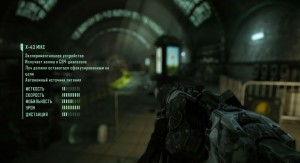 crysis2_screen9