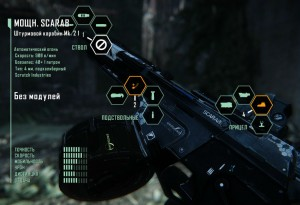 crysis_3_screen19