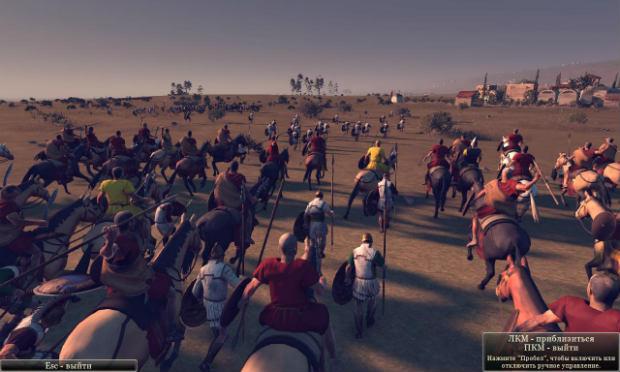 Rome2_screen32