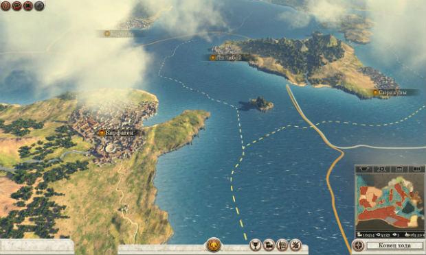 Rome2_screen1