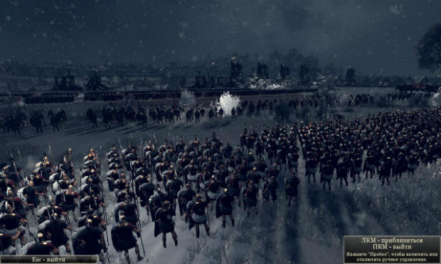 Rome2_screen