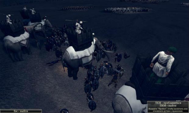 Rome2_screen27