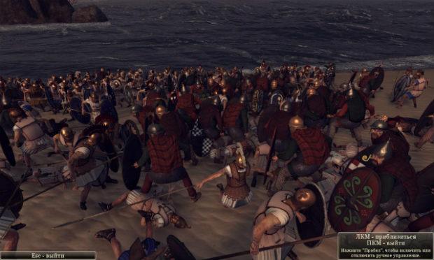 Rome2_screen33