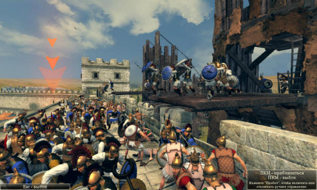 Rome2_screen30