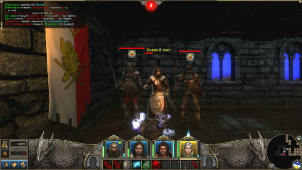 Might and Magic X Legacy 2014-01-27 14-33-26-85