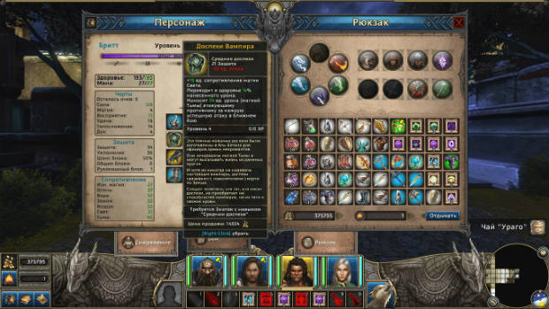 Might and Magic X Legacy 2014-02-02 13-07-47-39