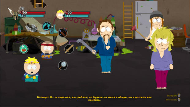 South Park - The Stick of Truth 2014-03-06 17-08-06-07