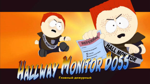 South Park - The Stick of Truth 2014-03-07 17-05-01-40
