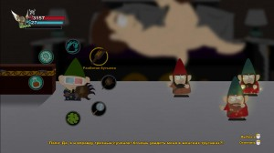 South Park - The Stick of Truth 2014-03-08 19-33-48-18
