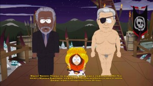 South Park - The Stick of Truth 2014-03-09 11-58-38-24
