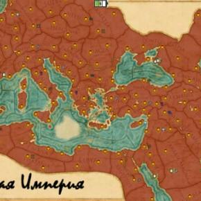 Rome2 2014-04-15 12-40-33-59