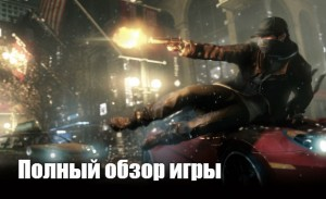 Dark Souls 2 Управление На Клавиатуре