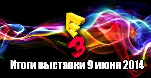 e3-2014-9