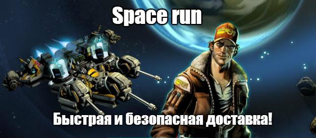 oSpaceGame 2014-06-16 13-26-59-61