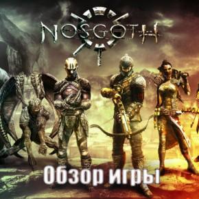 Nosgoth-logo