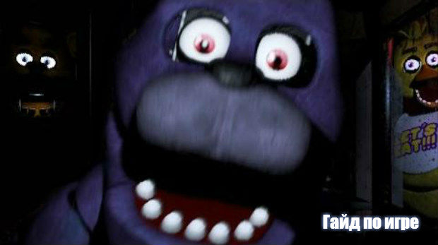 Five_Nights_at_Freddy's-log