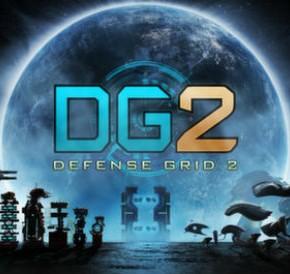 DG-2-logo
