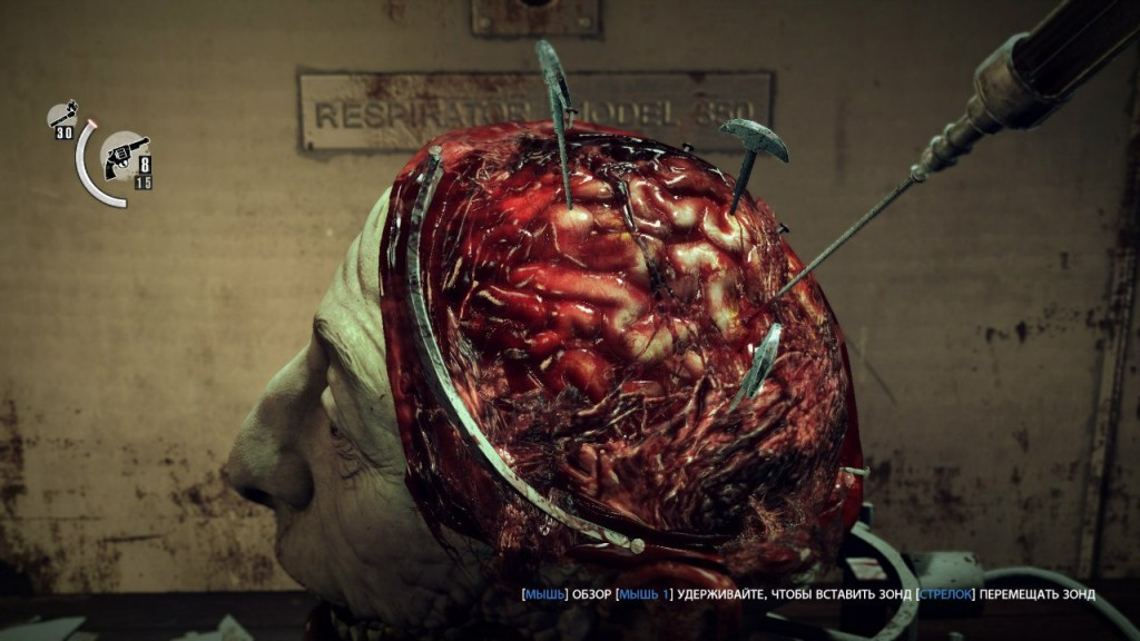 The-Evil-Within-brain