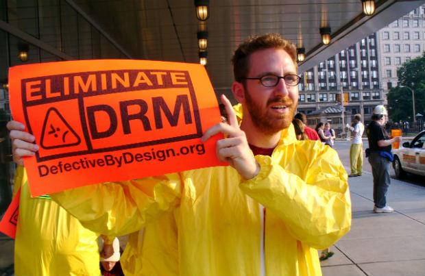 DRM-img-logo