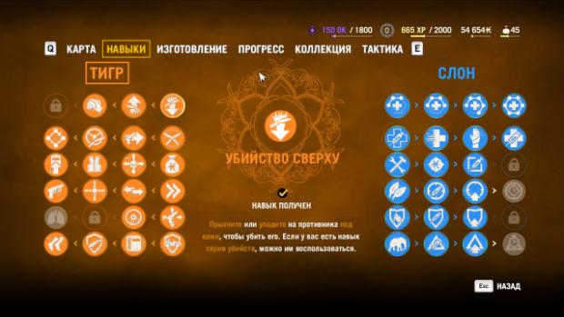 FarCry4 2014-11-27 10-34-22-32