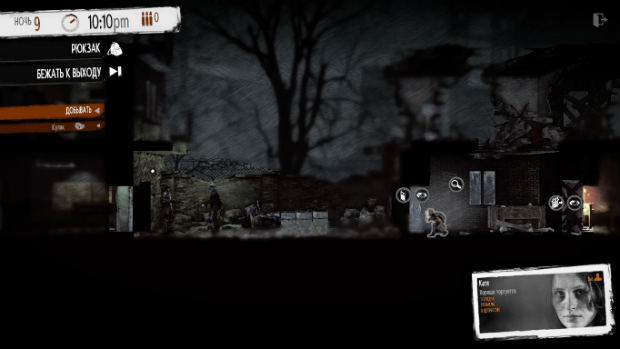 Руководство This War Of Mine img-1