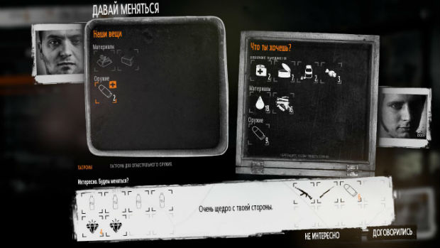 This War of Mine 2014-11-18 12-48-19-18