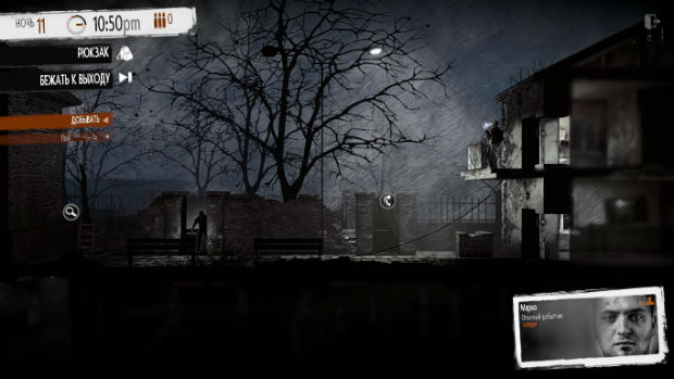 This War of Mine 2014-11-18 13-21-23-11