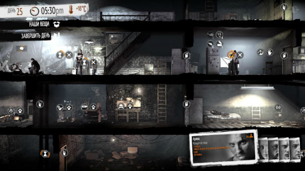 Руководство This War Of Mine - фото 3
