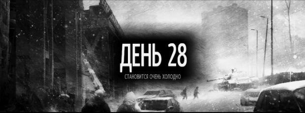This War of Mine 2014-11-18 18-02-44-94