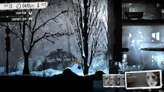 This War of Mine 2014-11-18 18-07-48-54