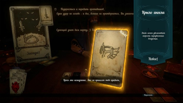 Hand of Fate 2015-02-18 16-43-47-10
