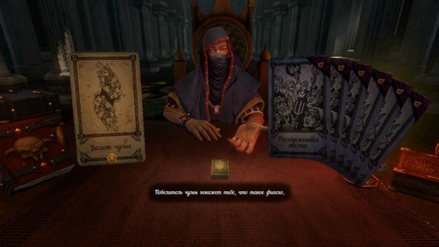 Hand of Fate 2015-02-18 16-54-17-50