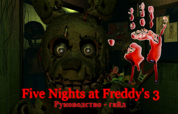 FiveNightsatFreddys3 2015-03-07 12-09-43-861