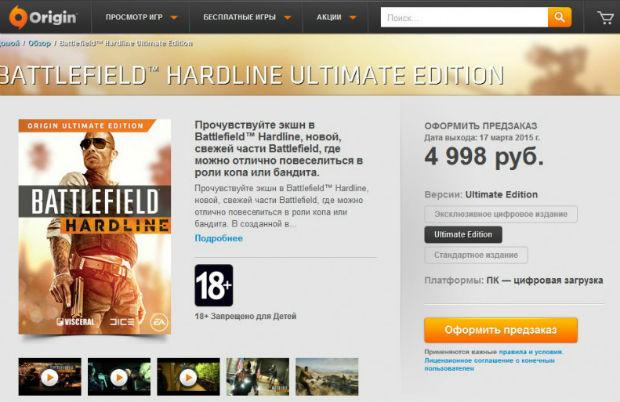 Hardline-price-logo