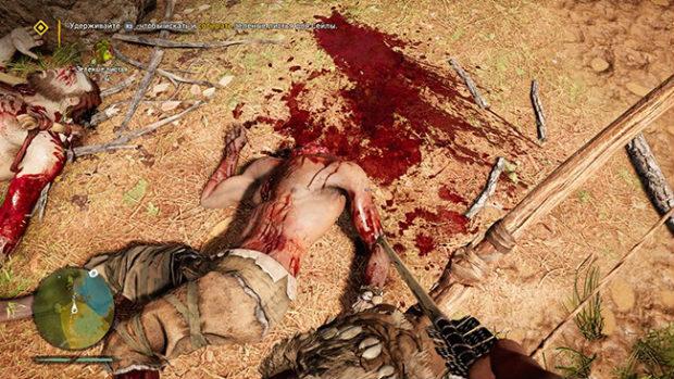 Far Cry Primal -07