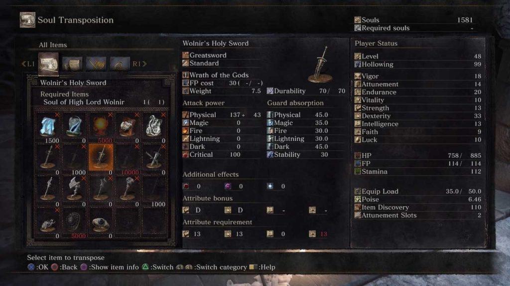 Священный меч Вольнира
