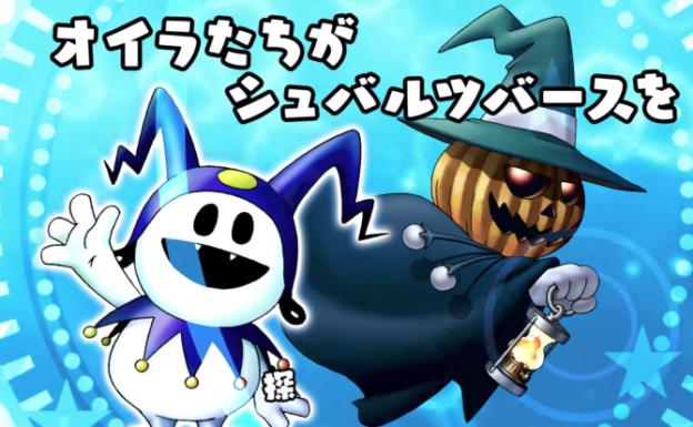 Shin-Megami-Tensei-Strange-Journe