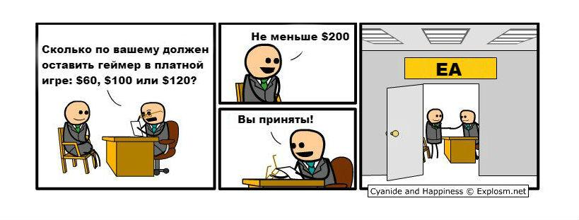 EA-mem